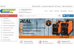Обновленный дизайн и платформа сайта