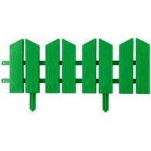 Бордюр декоративный, зеленый GRINDA Летний сад 422225-G