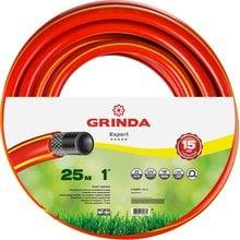 Шланг GRINDA EXPERT поливочный 1 x 25 м 8-429005-1-25_z01