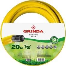 Шланг GRINDA COMFORT поливочный 1/2 x 20 м 8-429003-1/2-20_Z02