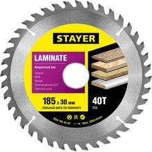 Пильный диск по ламинату 180х30 мм 40 зубьев STAYER Laminate line 3684-185-30-40