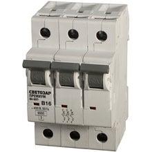 Автоматический выключатель 3-полюсный 16А 6кА СВЕТОЗАР Премиум SV-49013-16-B