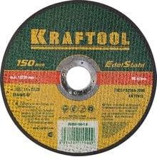 Круг отрезной абразивный по нержавеющей стали 150x1.6x22.23 мм Kraftool 36252-150-1.6
