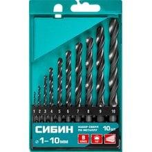 Набор сверл по металлу 10 шт (d=1-10 мм) СИБИН 29610-H10
