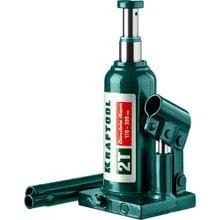 Домкрат гидравлический бутылочный двухштоковый 2 т 170-380 мм Kraftool 43463-2