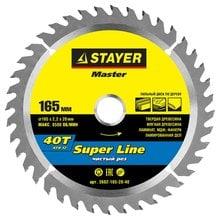 Диск пильный по дереву STAYER Master super-Line 3682-165-20-40