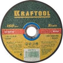 Круг отрезной абразивный по металлу 150x1.6x22.23 мм Kraftool 36250-150-1.6