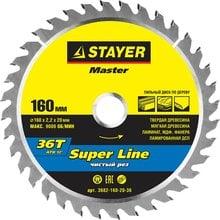 Диск пильный по дереву STAYER Master super-Line 3682-160-20-36