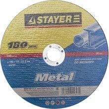 Круг отрезной абразивный по металлу 180x1.6x22.23 мм STAYER 36220-180-1.6_z01