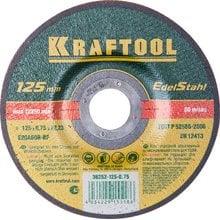 Круг отрезной абразивный по нержавеющей стали 125x0.75x22.23 мм Kraftool 36252-125-0.75