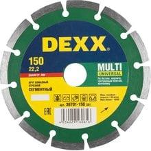 Круг отрезной алмазный DEXX 36701-150_z01