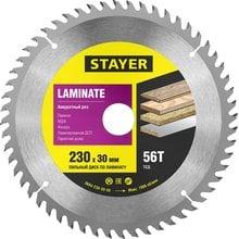 Пильный диск по ламинату 230х30 мм 56 зубьев STAYER Laminate line 3684-230-30-56
