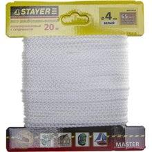 Шнур полипропиленовый белый STAYER 50410-04-020