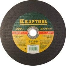 Круг отрезной абразивный по нержавеющей стали 230x1.6x22.23 мм Kraftool 36252-230-1.6