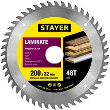 Пильный диск по ламинату 200х32 мм 48 зубьев STAYER Laminate line 3684-200-32-48