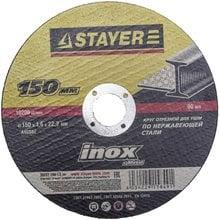 Круг отрезной абразивный по нержавеющей стали 150x1.6x22.23 мм STAYER 36222-150-1.6_z01