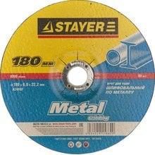 Круг шлифовальный абразивный 180x6x22.23 мм STAYER MASTER 36228-180-6.0_z01