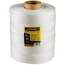 Шнур полипропиленовый белый STAYER 50420-05-700