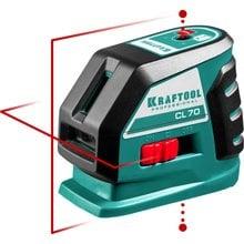 Лазерный нивелир Kraftool CL-70 34660