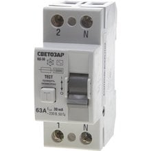 Выключатель дифференциальный (УЗО) 2-полюсный 63А 30мА СВЕТОЗАР SV-49152-30-63