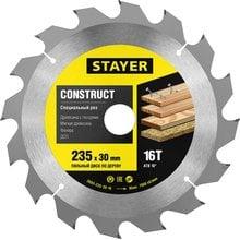 Пильный диск по древесине с гвоздями 235х30 мм 16 зубьев STAYER Construct line 3683-235-30-16