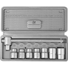 Шоферский инструмент №1 1/2 8 предметов НИЗ 2761-10