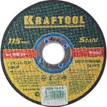 Круг отрезной абразивный по металлу 115x2.5x22.2 мм Kraftool 36250-115-2.5