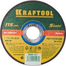 Круг отрезной абразивный по металлу 115x1x22.2 мм Kraftool 36250-115-1.0