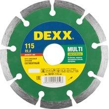 Круг отрезной алмазный DEXX 36701-115_z01