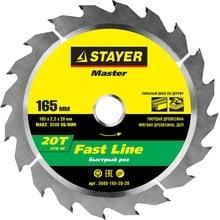 Диск пильный по дереву STAYER Master fast-Line 3680-165-20-20
