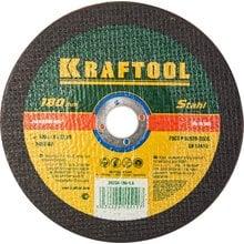 Круг отрезной абразивный по металлу 180x1.6x22.23 мм Kraftool 36250-180-1.6