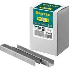 Скобы тип 80 10 мм 5000 шт. Kraftool 31780-10