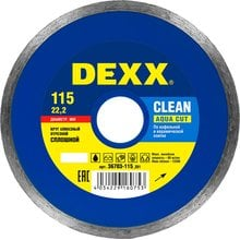 Круг отрезной алмазный DEXX 36703-115_z01