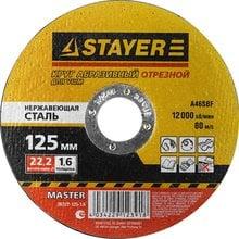 Круг отрезной абразивный по нержавеющей стали 125x1.6x22.23 мм STAYER 36222-125-1.6_z01