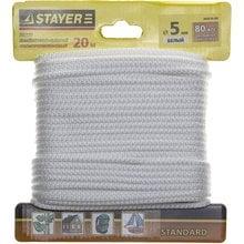 Шнур полипропиленовый белый STAYER 50420-05-020