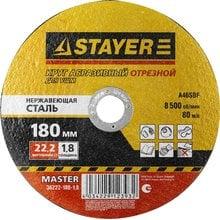 Круг отрезной абразивный по нержавеющей стали 180x1.8x22.23 мм STAYER 36222-180-1.8_z01