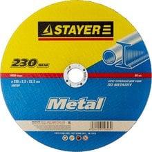 Круг отрезной абразивный по металлу 230x2.5x22.23 мм STAYER 36220-230-2.5_z01