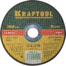 Круг отрезной абразивный по металлу 150x2.5x22.23 мм Kraftool 36250-150-2.5
