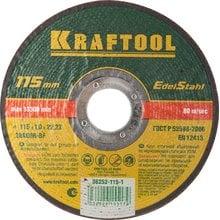 Круг отрезной абразивный по нержавеющей стали 115x1x22.2 мм Kraftool 36252-115-1.0