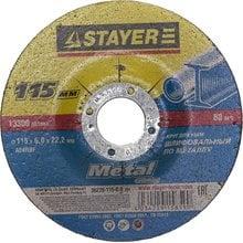 Круг шлифовальный абразивный 115x6x22.2 мм STAYER MASTER 36228-115-6.0_z01