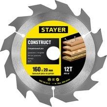 Пильный диск по древесине с гвоздями 160х20 мм 12 зубьев STAYER Construct line 3683-160-20-12