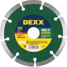 Круг отрезной алмазный DEXX 36701-125_z01