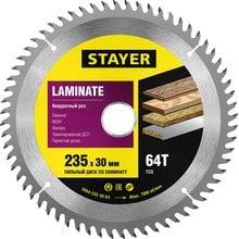 Пильный диск по ламинату 235х30 мм 64 зуба STAYER Laminate line 3684-235-30-64