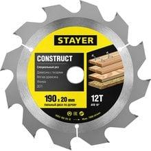 Пильный диск по древесине с гвоздями 190х20 мм 12 зубьев STAYER Construct line 3683-190-20-12