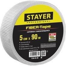 Серпянка самоклеящаяся FIBER-Tape, 5 см х 90м, STAYER Professional 1246-05-90_z01