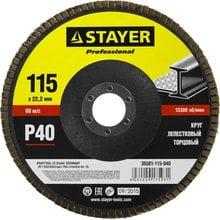 STAYER 115 мм, P40, круг лепестковый торцевой 36581-115-040 STAYER 36581-115-040