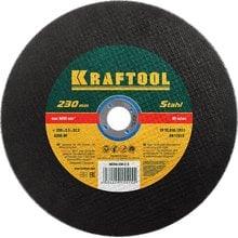 Круг отрезной абразивный по металлу 230x2.5x22.23 мм Kraftool 36250-230-2.5