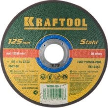 Круг отрезной абразивный по металлу 125x1x22.23 мм Kraftool 36250-125-1.0