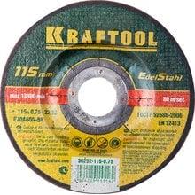 Круг отрезной абразивный по нержавеющей стали 115x0.75x22.2 мм Kraftool 36252-115-0.75