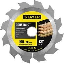 Пильный диск по древесине с гвоздями 190х30 мм 12 зубьев STAYER Construct line 3683-190-30-12